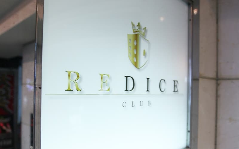 REDICE(リダイス)