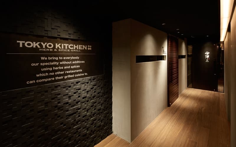 TOKYO KITCHEN(東京キッチン)